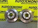 8E0615301P - Front brake discs - Audi A4 1998 - 2008 VW Passat 1997 - 2000 Seat Exeo 2009 - 2014