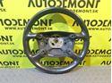 8E0419091BF 8E0419091A - Steering wheel - Audi A4 2001 - 2005 A4 Cabriolet 2003 - 2006