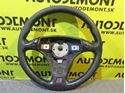 4B0419091L 4B0419091P - Multifunctional steering wheel - Audi A4 1998 - 2001 A6 1998 - 2001 A8 1999 - 2003