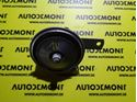 4B9951113A - Horn & Funfare - Audi VW Skoda Seat