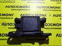 4A0959981A - Heatable lock cylinder control unit -  Audi 100 1988 - 1994 A3 1997 - 2003 A4 1995 - 2001 A6 1995 - 1997 A8 1994 - 2003