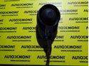 1J0951605 - Alarm siren