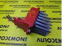 357907521 - Heating resistor