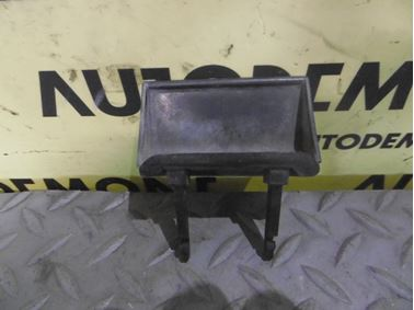 4B0827778B - Rear trunk opener handle