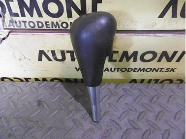 4D2713141A 4D0713170A - Gear Change Lever Knob - Audi A8 1994 - 1999