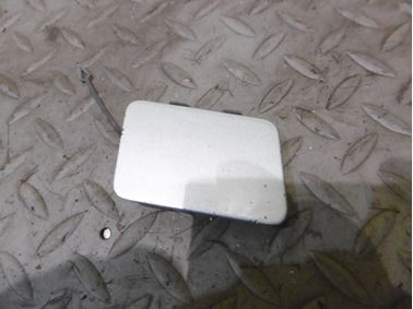 8H0807241 - Bumper Towing Hook Cover - Audi A4 Cabriolet 2003 - 2006
