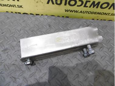 Left holder & bracket for front bumper  4F0807133 - Audi A6 C6 4F 2006 Avant Quattro 3.0 TDI 165 kW BMK HVE