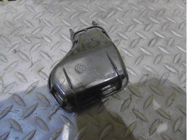 8E0941158A - Right Headlight Main Beam Cover - Audi A4 2001 - 2005