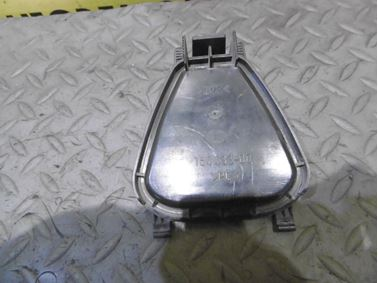 3B0941607F - Right - Left Headlight Main Beam Cover - VW Passat 2001 - 2005