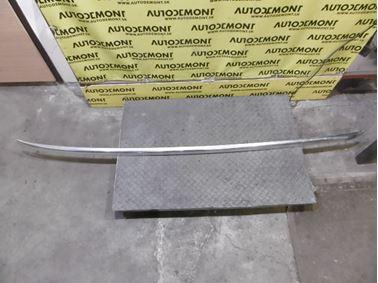 Roof Rails & Roof Bars 4F9860022J - Audi A6 C6 4F 2006 Avant Quattro 3.0 TDI 165 kW BMK HVE